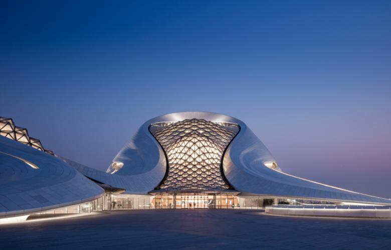 Mad Architects Organic Shaped Harbin Opera House Opens In China Re Talk Asia